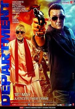 Download Department (2012) DVDRip 700mb Poster