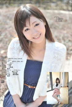 n0762_[มหากาพย์] Tokyo Hot 2012-2013 ทุกชุดรวมอยู่ ...